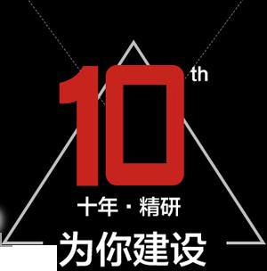 广州专业第五人格来源未知的邮件后续建设公司—天极科技