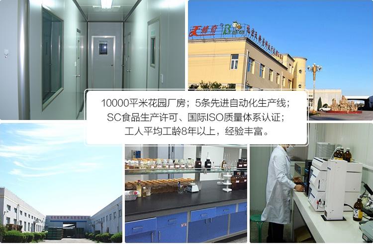 广州代加工行业网站建设案例
