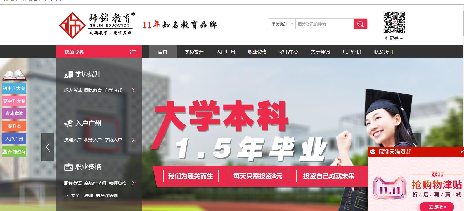 广州学历提升教育行业第五人格来源未知的邮件后续案例