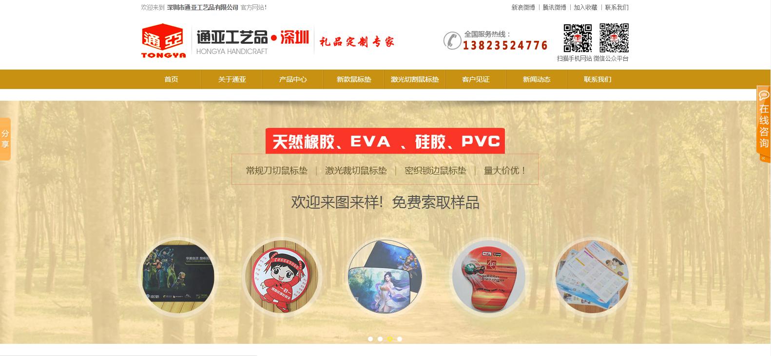 广州礼品定制行业第五人格来源未知的邮件后续案例